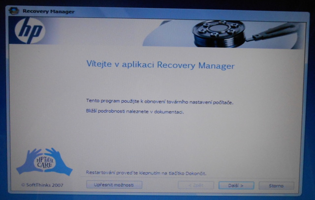 recovery manager 4