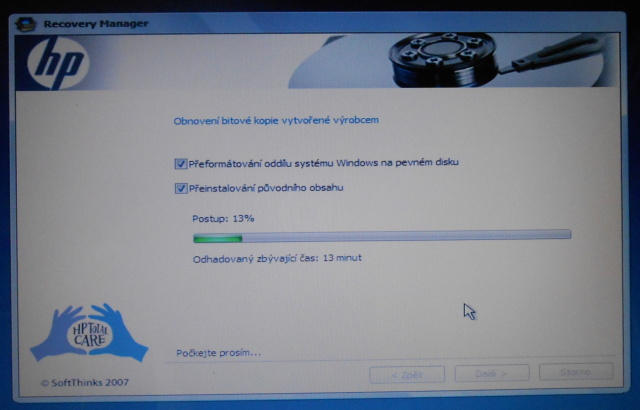 recovery manager 8