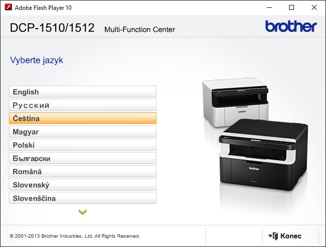 tiskárna brother dpc-1510e instalace 1