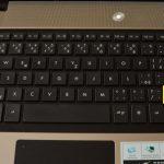 Kde je klávesa SHIFT na klávesnici