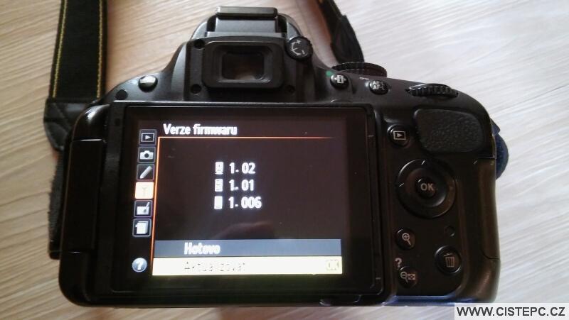 Nikon D5100 firmware