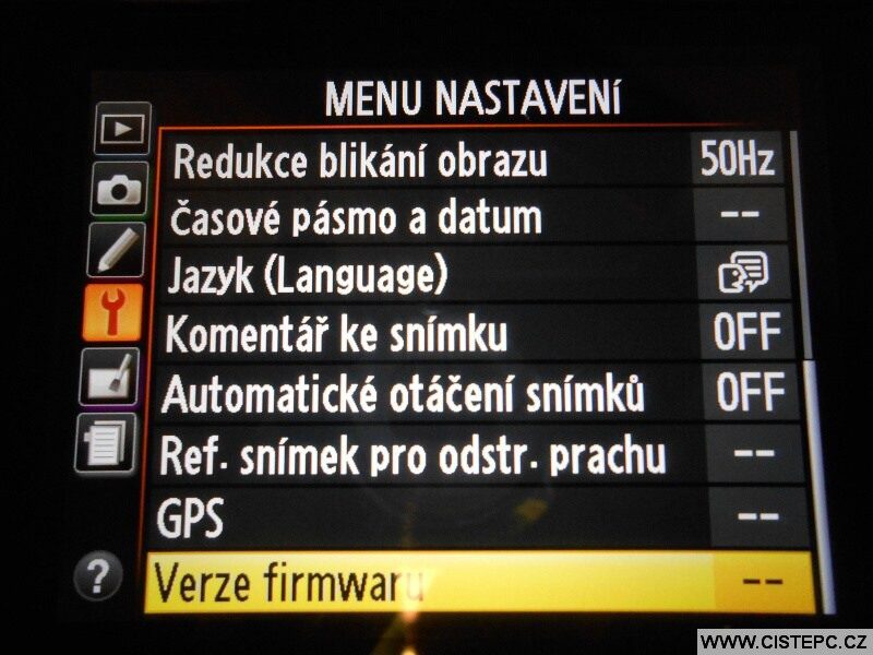 Nikon D5100 firmware update