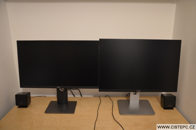 Dva monitory DELL u pc